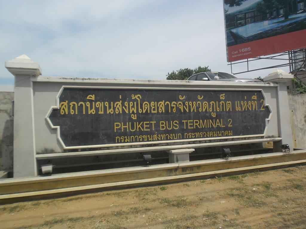 Hat yai to bangkok bus fare