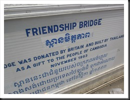 Friendship Bridge at Aranyaprathet, Thailand.