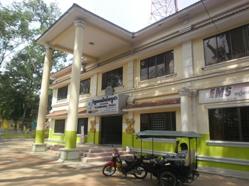 Siem Reap Post Office