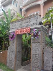 Angkor Wonder Guesthouse, Siem Reap