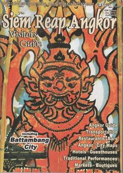 Angkor Trip 024