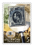 130th Anniversary of Thai Postal Services Commemorative Stamp 2013
