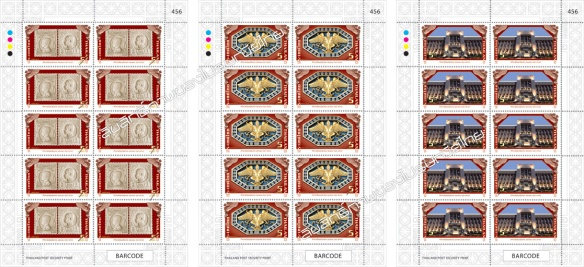 Thailand - General Post Office After Renovations Commemorative Stamps 2013 - full sheets