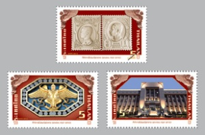 Thailand - General Post Office After Renovations Commemorative Stamps 2013