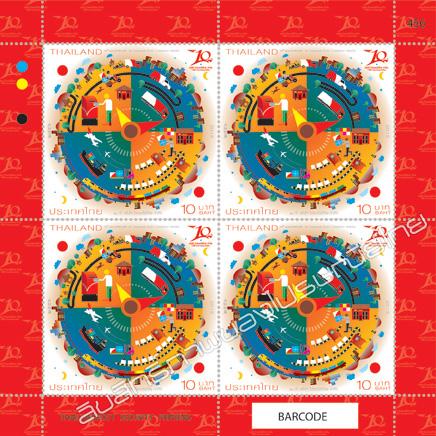 10th Anniversary of Thailand Post Public Company Limited Commemorative Stamp 2013 - Mini-Sheet