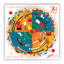 10th Anniversary of Thailand Post Public Company Limited Commemorative Stamp 2013