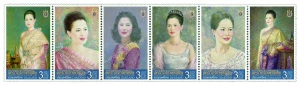 Thailand - Preeminent Protector of Arts and Crafts Commemorative Stamps 2013