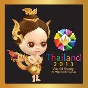 Thailand 2013 World Stamp Exhibition