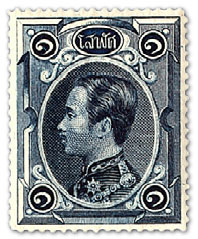 Thailand's first stamp, issued 4th August 1883