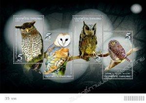 Thailand - Owl souvenir sheet 2013
