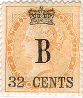 "Straits Settlements ""B"" overprint"