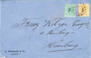 """Cover with Straits Settlements """"B"""" overprint stamps"""