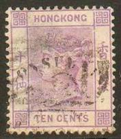 Hong Kong stamp with British Consulate Bangkok marking