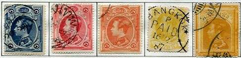 Siam's First Stamps - The Solot Issue of 1883