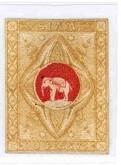 unusued elephant design essay 2