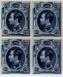 1 solot blue - block of four