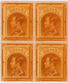 1 salung orange brown - block of four