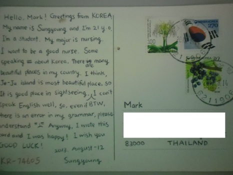 Postcrossing received card #2: KR-74605 from South Korea