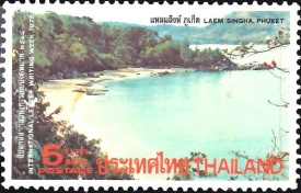 Thai stamp portraying Phuket's Laem Singh Beach as part of a set issued for the 1975 International Letter Writing Week