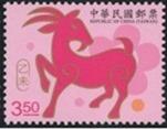 china2-l-300x256-cropB