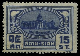 Constitution-stamp-1939-15st
