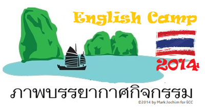 English Camp Thailand 2014