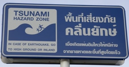 Tsunami hazard sign - Patong, Phuket