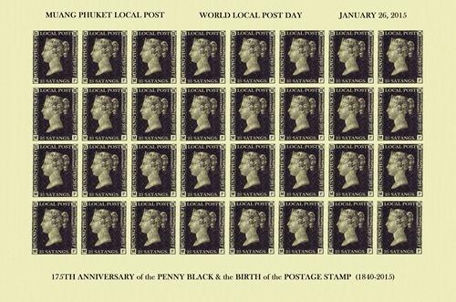 MPLP-PennyBlack-WorldPostDay01-FullSheet