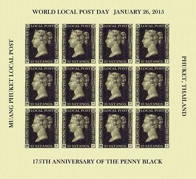MPLP-PennyBlack-WorldPostDay01-MiniSheet