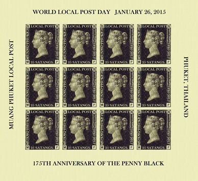 MPLP-PennyBlack-WorldPostDay01-MiniSheet