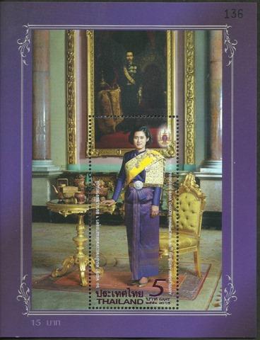Thailand009-rs