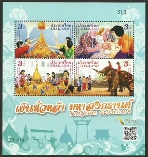 Thailand011-rs