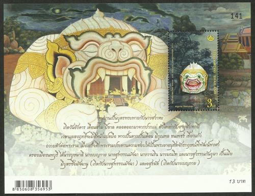 Thailand013-rs