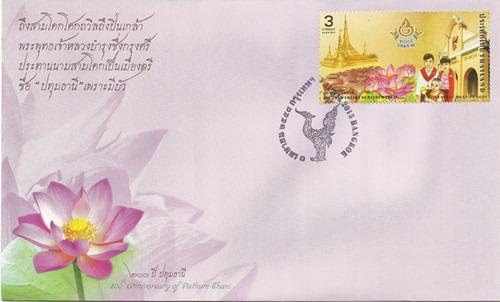 Thailand016-rs