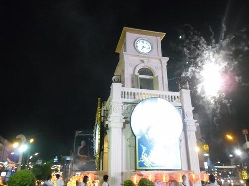 20121023-192355