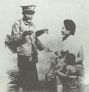 Postman-Siam