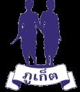 Phuket Provincial Emblem
