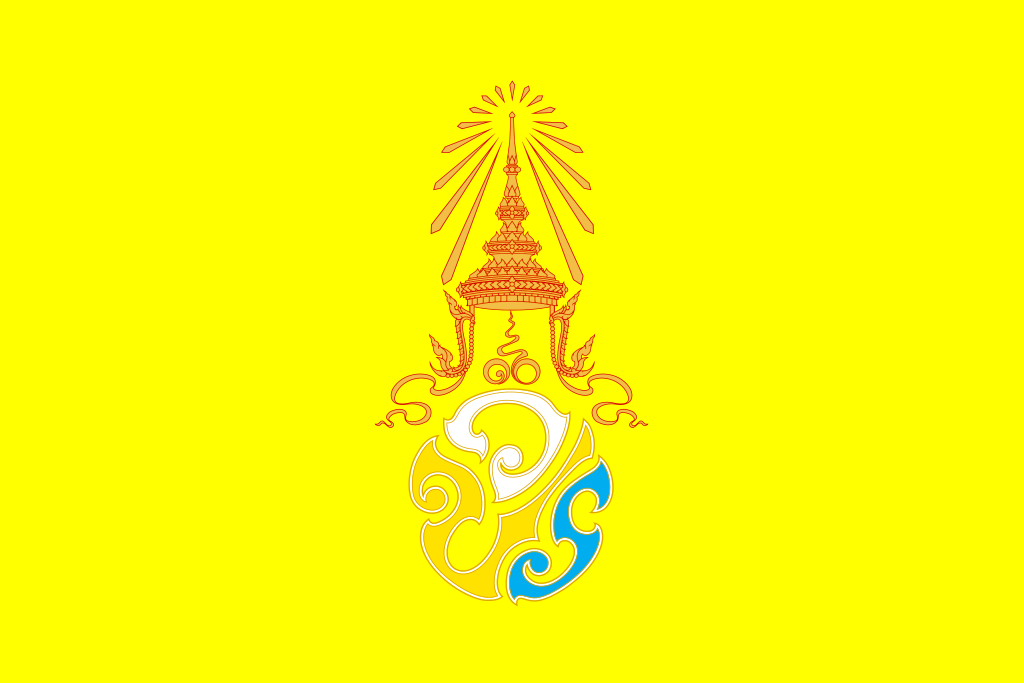 The 66th Birthday of King Rama X